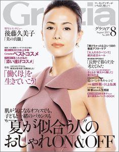 Kumiko Goto - Japanese model