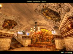 Kievskaya Metrostation (Станция метро Киевская) by foje64