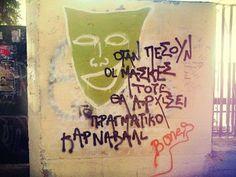 SPIRITUAL HARMONY ΠΝΕΥΜΑΤΙΚΗ ΑΡΜΟΝΙΑ: Μάσκες παντού... Μήπως όλη η ζωή μας είναι ένα δια... Street Art, Feelings, Words, Wall, Quotes, How To Make, Blog, Quotations, Walls