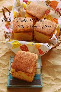 [捏ねない!発酵20分!フライパンと牛乳パックで]サクサクッモチふわ♪クッキーキューブブレッド   珍獣ママ オフィシャルブログ「珍獣ママのごはん。」Powered by Ameba