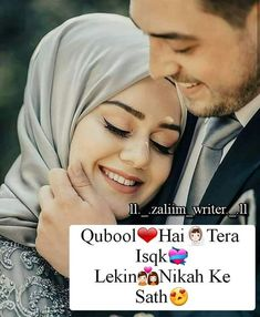 Awesome Quotes 4 Yours Forever Love Quotes, Love Quotes In Urdu, Real Love Quotes, Secret Love Quotes, Love Picture Quotes, Love Quotes Poetry, Couples Quotes Love, Beautiful Love Quotes, Qoutes About Love