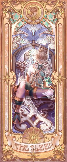 Kingdom Hearts Ventus, Terra Kingdom Hearts, Kingdom Hearts Fanart, Kingdom Hearts Wallpaper, Kindom Hearts, Heart Party, Dope Wallpapers, Nerd, Handsome Anime