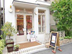 チョコホリック カフェ: chocoholic cafe, Daikanyama Tokyo