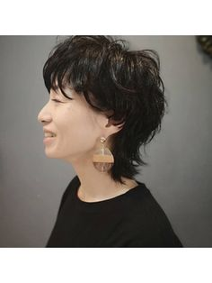 Mullet Hairstyle, Tomboy Hairstyles, Japanese Hairstyle, Mullets, Grunge Hair, Red Lips, Hair Inspiration, My Hair, Pixie
