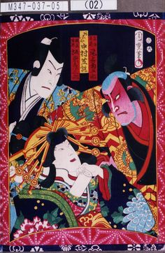 Morikawa Chikashige Title:「岩永宗連 尾上菊五郎」「あこや 中村芝翫」「秩父重忠 坂東彦三郎」 Date:1874