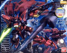 MG OZ-13MS Gundam Epyon