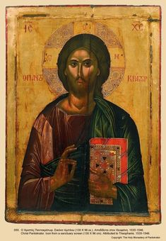 Images Of Christ, Religious Images, Religious Icons, Byzantine Icons, Byzantine Art, Russian Icons, Russian Art, Christ Pantocrator, Christ The King