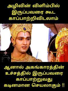 mahabharata quotes in tamil Photo Quotes, Picture Quotes, Sympathy Quotes For Loss, Mahabharata Quotes, Good Attitude Quotes, Chanakya Quotes, Gita Quotes, Krishna Quotes, Bhagavad Gita