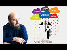 """Π. Λίβυος: """"Λογισμοί που κάνουν καλύτερη τη ζωή μας"""" - YouTube Christian Faith, Christianity, Health, Youtube, Blog, Salud, Health Care, Blogging, Healthy"""