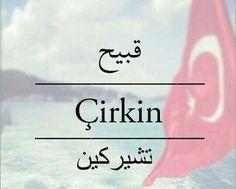 Turc Learn Turkish Language, Arabic Language, English Vinglish, Learn English, Words Quotes, Life Quotes, Turkish Lessons, Learn Arabic Online, Language Quotes