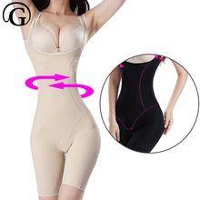 44c51c240531e PRAYGER New Women Open Butt Slimming Full Body Shapers Sexy Lift Bras  Corset Control Belly Bodysuits