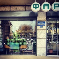 #drug #store #pharmacy #2vlo