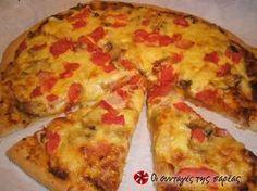 Νόστιμη πίτσα #sintagespareas