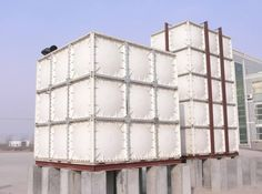 we produce FRP SMC Water Tank,if you need Manufacturer of FRP SMC Water Tank,pls leave us messages. Galvanized Water Tank, Steel Water Tanks, Creative Home, Drinking Water, Building, Fiber, Buildings, Low Fiber Foods, Construction