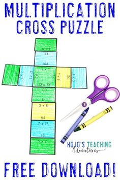 If you're looking for a great way to celebrate God in your every day homeschool or Christian school studies, this is it! Grab your FREE multiplication math cross puzzles. Working on basic multiplying math fact fluency will be engaging, hands-on, & fun with this great freebie. Use it with your third, fourth, & fifth graders. Great for math centers, review, decorations, Sunday School, a children's bible study supplement, & more. Get it today! (Year 3, 4, 5) #Homeschool #Cross #ChristianSchool… 5th Grade Classroom, 4th Grade Math, Third Grade, Math Fact Practice, Reading Recovery, Math Fact Fluency, Ell Students, Christian School, Critical Thinking Skills