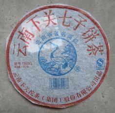 "Xiaguan 2007 ""T8633"" Raw Pu-erh Tea - 357g Iron Cakehttp://www.jas-etea.com/xiaguan-2007-t8633-raw-pu-erh-tea-357g-iron-cake/"
