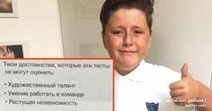 Мальчик, проваливший экзамены, получил неожиданное письмо изшколы  Рубрики:     СемьяКогда учитель— непрофессия, апредназначение.