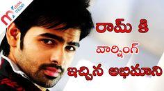 Ram, hero Ram, nenu sailaja hero, shok thinna ram, tollywood gossips, comments, ram interview, ram new movies, ram twitter, ram fa.