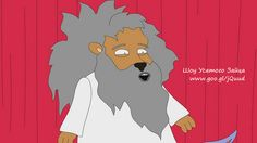 Лев-бог крупно