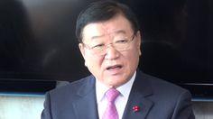 홍성군 김석환 군수 와 함께하는 사랑방 대화