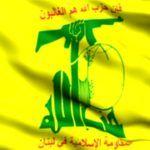 حزب الله يهنئ سوريا المقاومة بالانتصار الكبير المتمثل بفك الحصار عن دير الزور