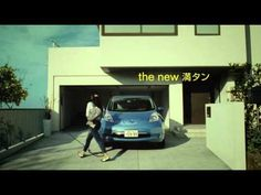 日産リーフ テレビCM 『100% ELECTRIC_the new car』篇
