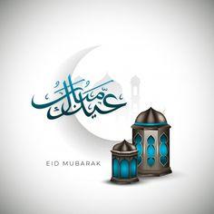 Eid Mubarak Photo, Eid Mubarak Banner, Eid Mubarak Background, Eid Mubarak Greeting Cards, Ramadan Greetings, Eid Mubarak Greetings, Happy Eid Mubarak, Eid Ul Adha Images, Eid Mubarak Images