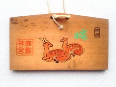 Japanese Shrine Wood Plaque Kashima Shrine God Deer For Protection on Etsy, $12.00