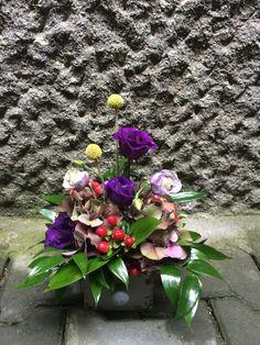Cheerfull flower arrangement for a new beginning. Special People, New Beginnings, Flower Arrangements, Green, Flowers, Floral Arrangements, Florals, Special Person, Flower