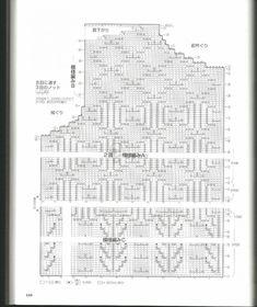 giftjap.info - Интернет-магазин   Japanese book and magazine handicrafts - Lets Knit Series NV80419