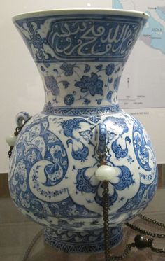 Iznik mosque lamp chain ca 1510.