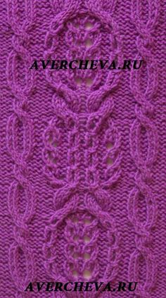 Vestido festa Plus Size evasê com decote V. Aran Knitting Patterns, Knitting Charts, Knitting Stitches, Knit Patterns, Stitch Patterns, Knitting Machine, Crochet Cable, Cable Knitting, Knitting Projects