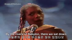 Boney M ~ Rivers of Babylon (바빌론 강가에서.한글자막번역) Boney M, Types Of Music, Animals Of The World, Karaoke, My Music, Music Videos, Bible, River, Songs