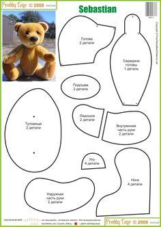 Sebastian- bear pattern