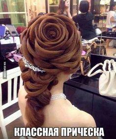 Awesome hair idea