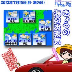 きょう(15日)の天気は「次第に回復」。朝は曇りがちで弱い雨の降る所がありますが、日中は次第に晴れ間が広がる見込み。きょうも西寄りの風が時おり強めに吹きそう。日中の最高気温はきのうより若干高く、飯田市で33度まで上がる予想。