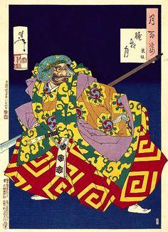 by Tsukioka Yoshitoshi (1839-1892)