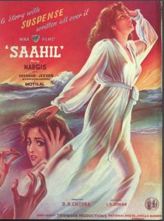 Yet another movie that never got made, apparently. Difficult to imagine Nargis…