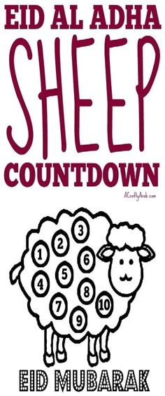 To encourage your children to be aware of how special the first 10 days of Dhu Al Hijja are, you can print out this Eid Al Adha sheep countdown page. Muslim Culture, Ramadan Crafts, Eid Al Adha, Months In A Year, Islam For Kids, Arabic Words, Sheep, To My Daughter, Daughters