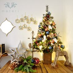 120cm Christmas tree set / Vintage Star クリスマスツリーの通販【マテリ】  