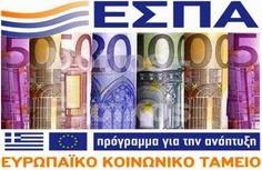 Greek Municipality Union Sends Distress Signal to Ministry of Economy