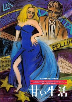 La dolce vita - Federico Fellini - Japanese poster