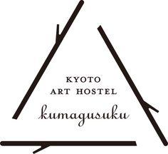 展覧会のなかに宿泊し、美術を体験する。京都にアートホステル「クマグスク」来年1月オープン|ローカルニュース!(最新コネタ新聞)京都府 京都市|「colocal コロカル」ローカルを学ぶ・暮らす・旅する