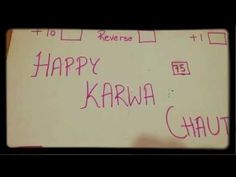 Karwa party tambola games - YouTube