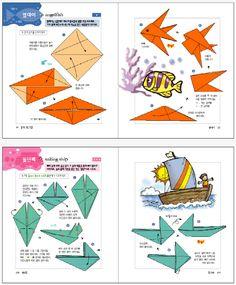 Origami Encyclopedia (MINI KÖNYV) könyv adatai kép