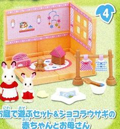Sylvanian Families Capsule Toy Miniature House Series 3 Figure #4 Game Room with White Rabbit Mom & Daughter