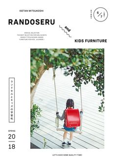 Furniture For Sale Online Editorial Design Magazine, Magazine Layout Design, Layout Inspiration, Graphic Design Inspiration, Dossier Photo, Lookbook Design, Web Design, Leaflet Design, Japanese Graphic Design