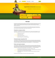 Takidam, website for everyone For Everyone, Web Design, Website, Design Web, Website Designs, Site Design