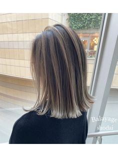 Balayage Color, Balayage Hair, Medium Hair Styles, Short Hair Styles, Beautiful Brown Hair, New Hair Look, Black Hair With Highlights, Dream Hair, Hair Looks