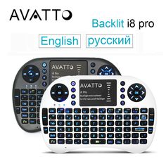 [AVATTO] Russian/English Backlit i8 Pro 2.4G Wireless Mini Keyboard Touchpad Gaming Air Mouse For Smart TV/Android Box/Laptop/PC